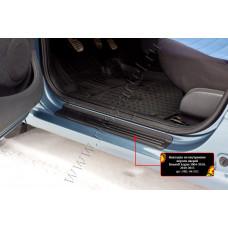 Накладки на внутренние пороги дверей для Renault Logan 2004-2010, 2010-2013 арт. NRL-041102