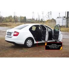 Накладки на внутренние пороги передних дверей для Skoda Rapid 2012- арт. NSR-049412