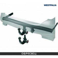 Фаркоп Westfalia для Nissan Juke 2WD арт. 332304600001